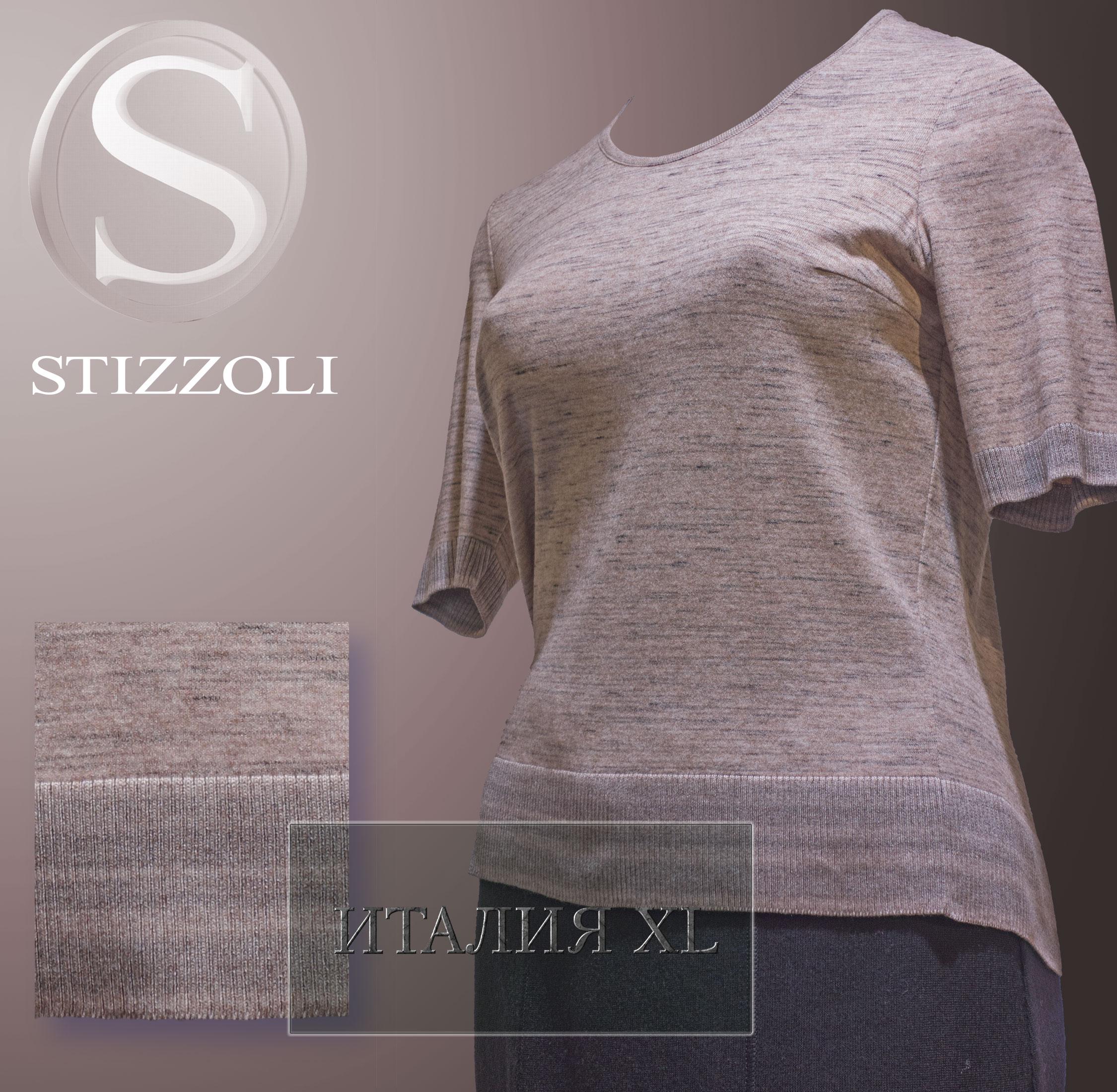 Модели Пуловеров Доставка