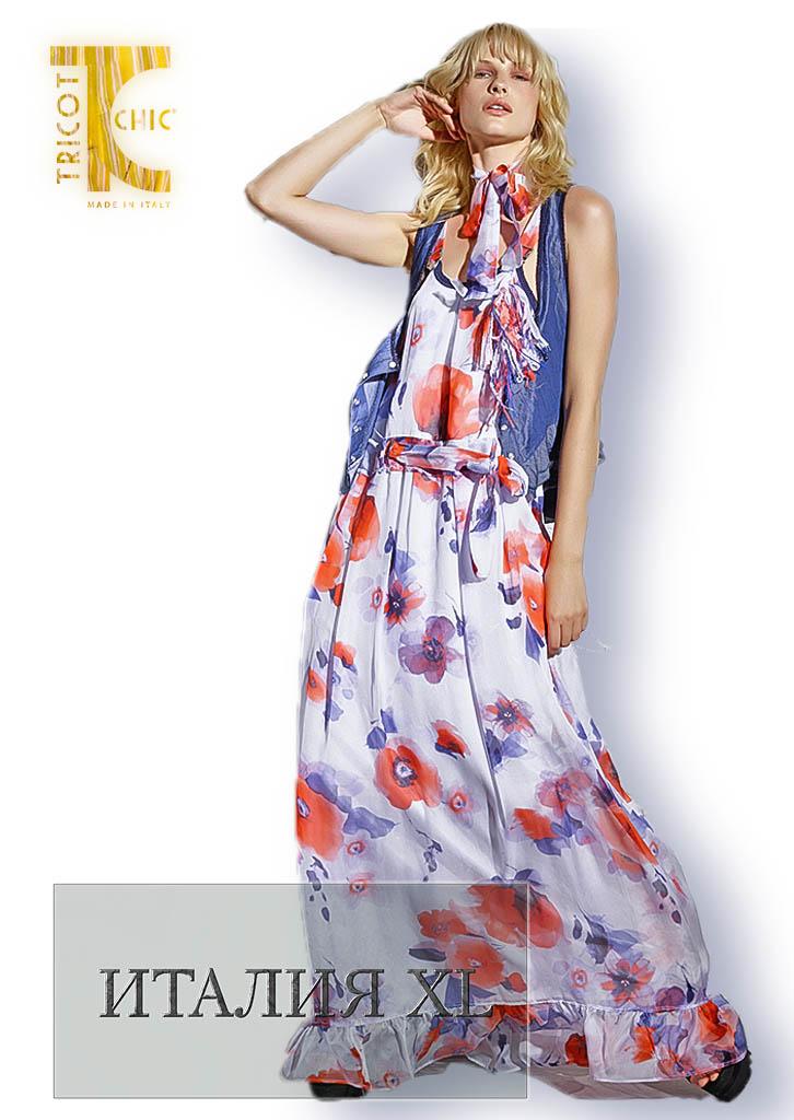 Фасон модного платья 52 размера