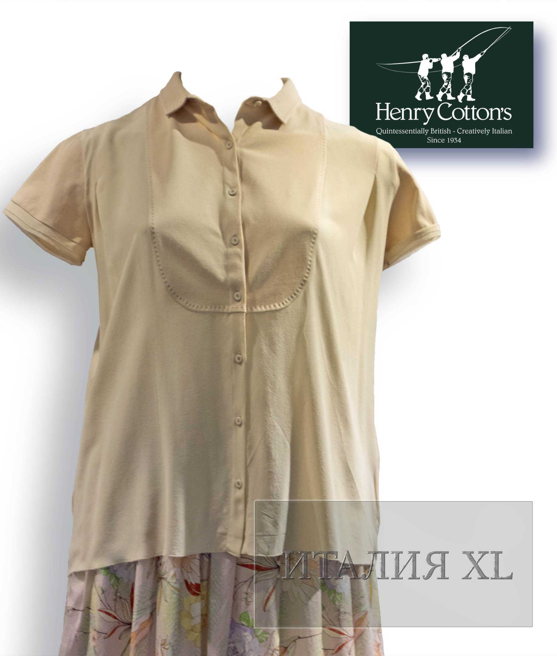 Блузки большого размера
